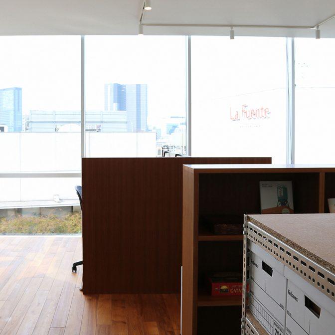Harumari OFFICE PHOTO